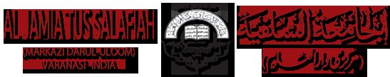 L'université-tus-Salafiah Inde