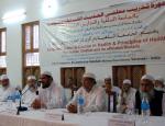 Seminar & Conferences