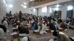 Half Yearly Examination held