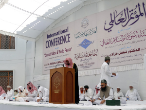 Imam-e-Haram and other Saudi Delegates in Jamiah Salafiah