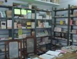 المكتبة السلفية التجارية