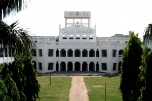 Aims of the establishment of the Jamia