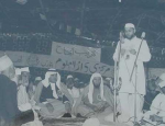 Establishment of the Jamiah and its Inauguration